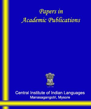 Papers in Academic Publications