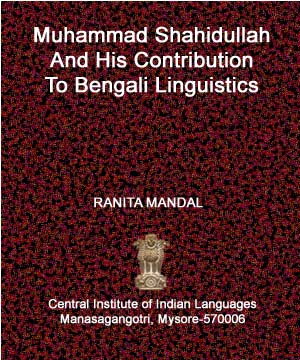 Muhammad Shahidullah & His Contribution To Bengali Linguistics