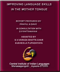 Improving Language Skills In Mother-Tongue